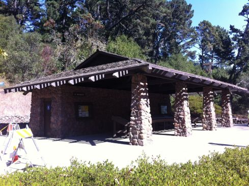 Sibley Volcanic Preserve Visitor Center - 9/10th of a mile from trailhead